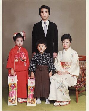 Happy birthday to my dear brother Yusuke ❤️ I think I was 5 y/o in this pic 🌸
